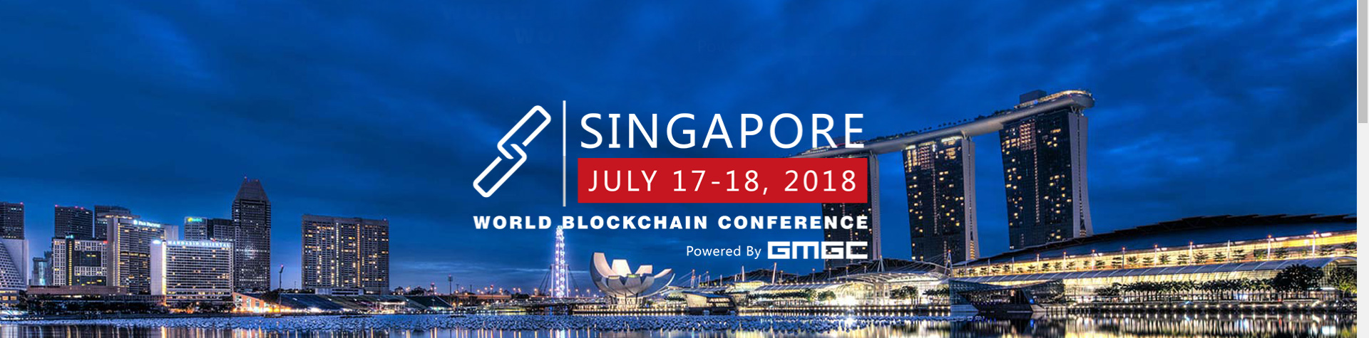 World Blockchain Conference 2018
