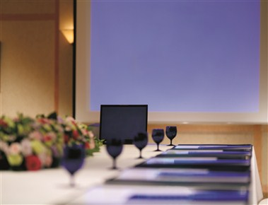 Meeting events