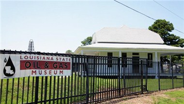 Louisiana State Oil & Gas Museum