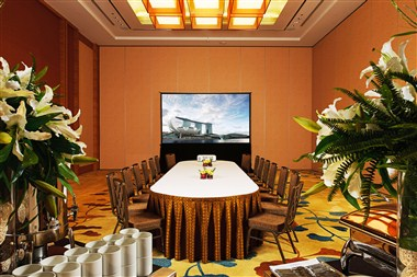 Event Setup - Boardroom style
