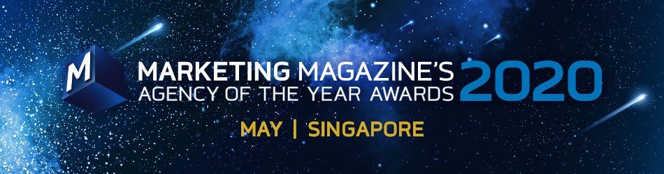 Agency of the Year Awards 2020 Singapore - Entries