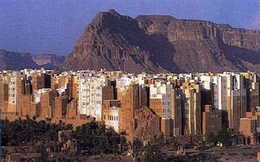 Hadramout Governorate