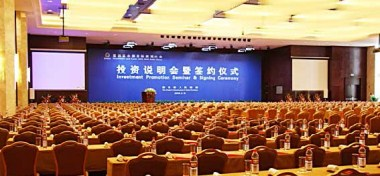 Xiangming Hall