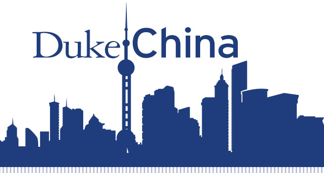 Duke China: Shanghai