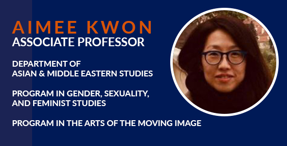 Aimee Kwon