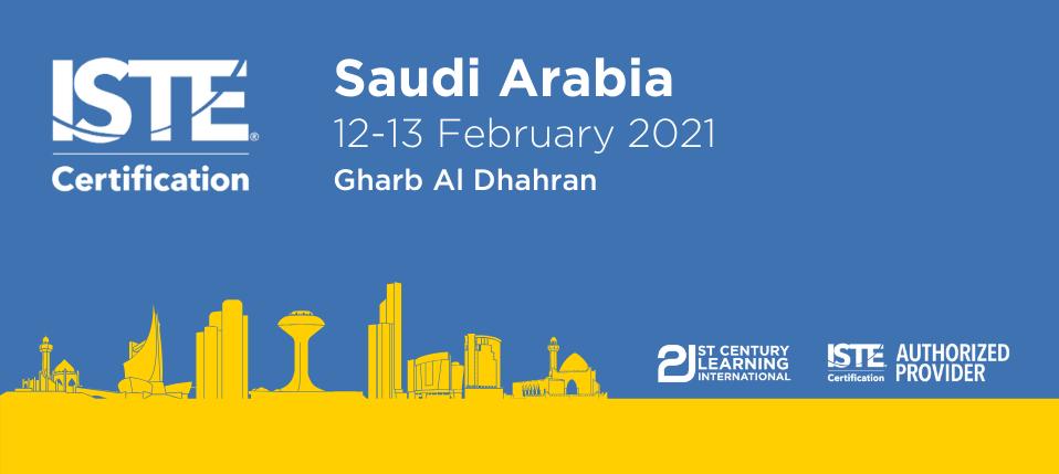 ISTE Certified Educator - Saudi Arabia (Dhahran)