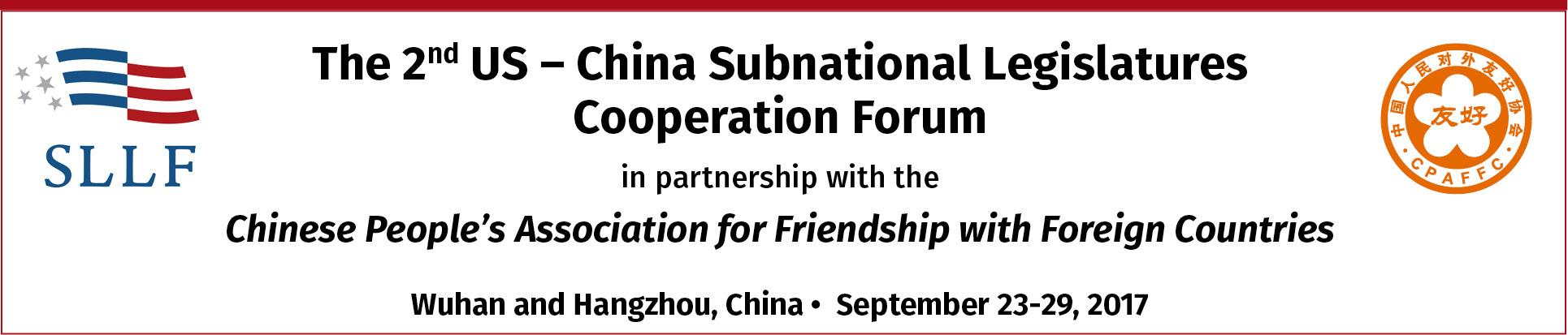 US China Forum header