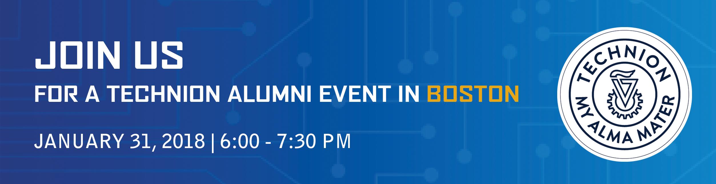 Technion Alumni Event in Boston: Navigating Complex Negotiations