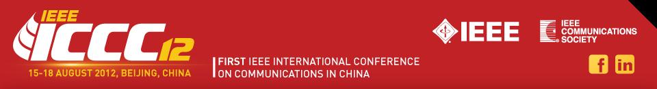 ICCC 2012 Banner