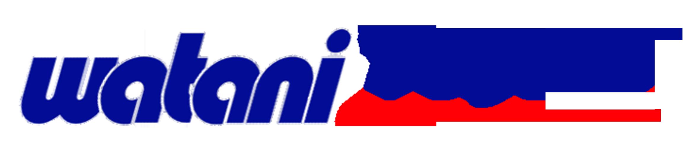 Polycone Logo