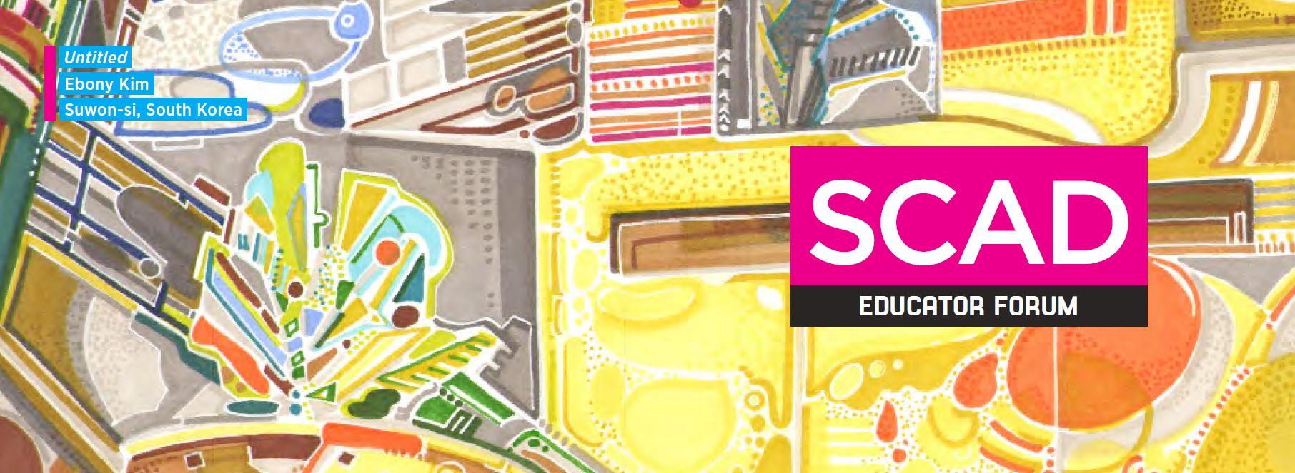 SCAD Educator Forum: Savannah 2020