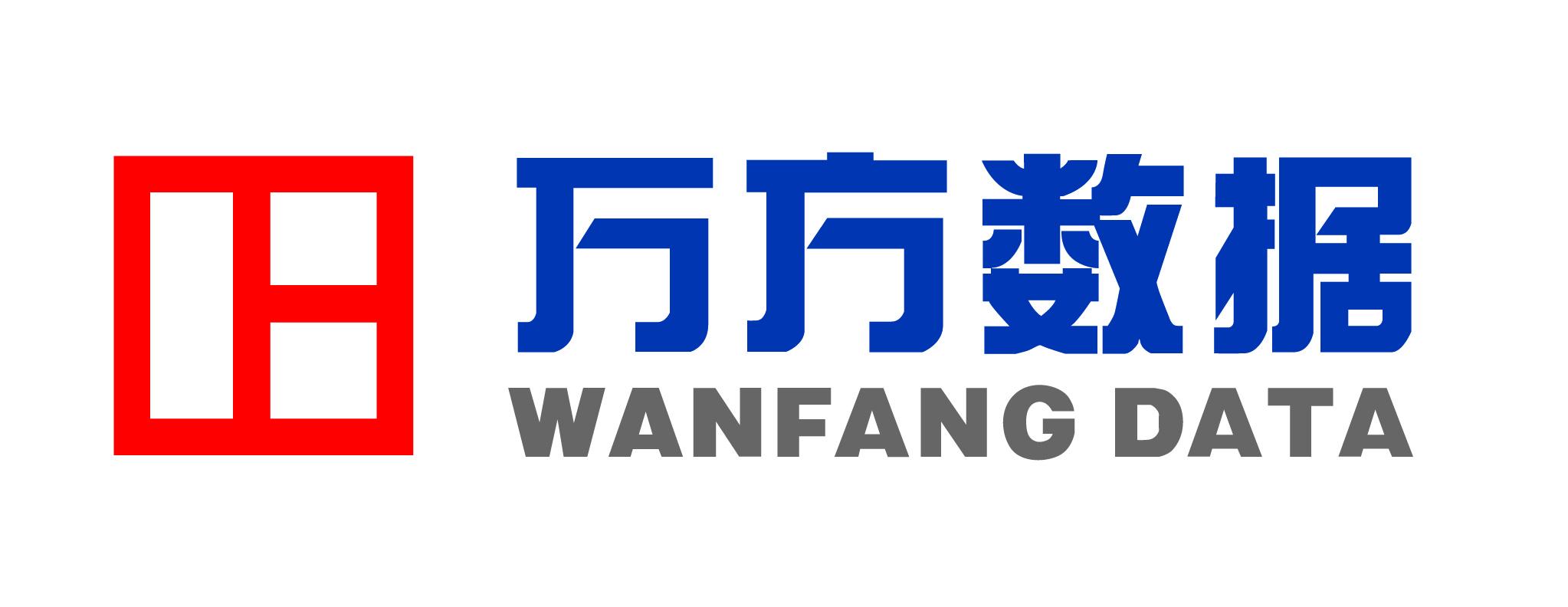 Wanfang Data-Logo-large