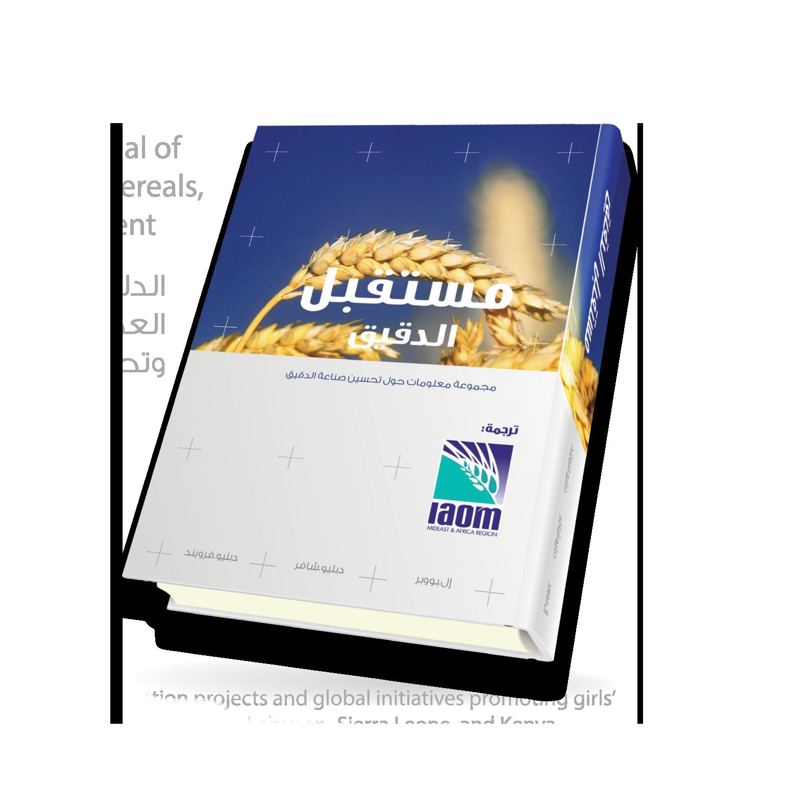 FoF book 3D