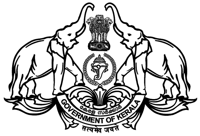 Kerala_Government_Emblem