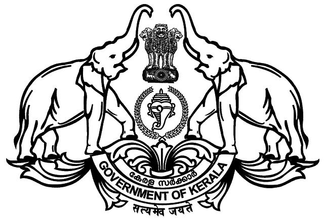Kerala_Government_Emblem