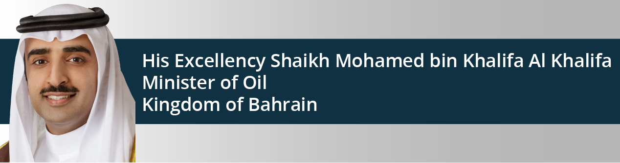 2019 March Newsletter- minister of oil in Bahrain-11