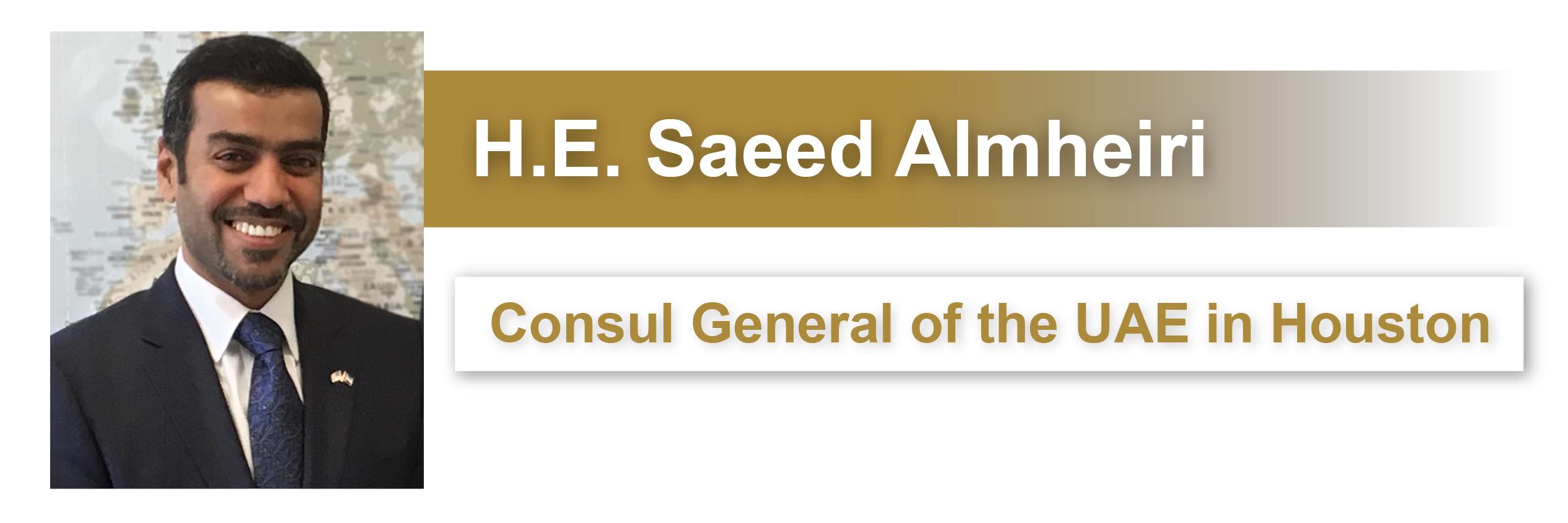 2017 UAE Consul General Houston-03