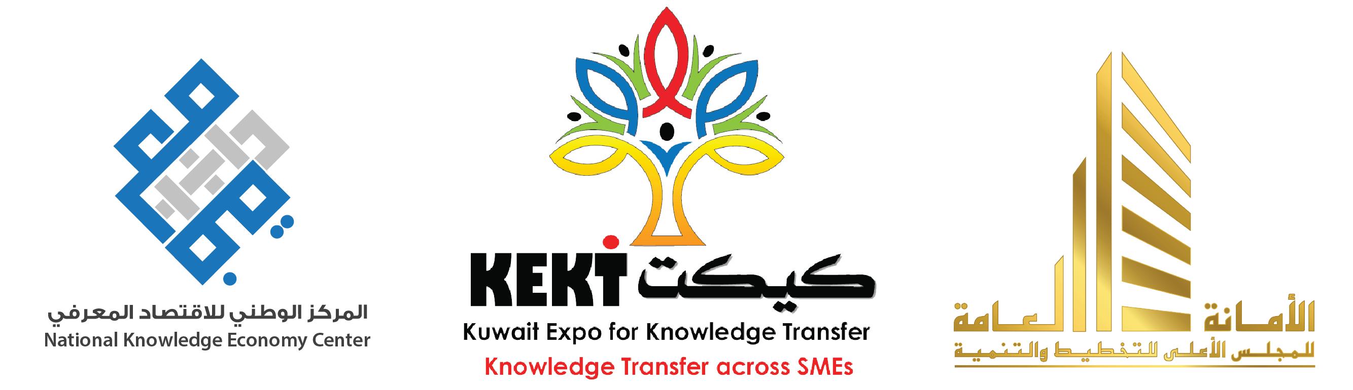 2016 Leadership Insight Series Kuwait logos 2-01