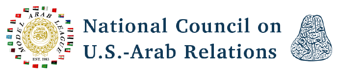 2018 MAL Newsletter Model Arab League Logo-11