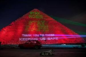 Pyramid Message