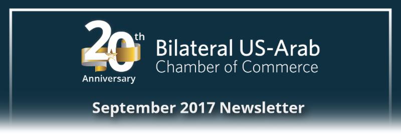2017 September Newsletter