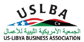 USLBA - Libya Supporting Org