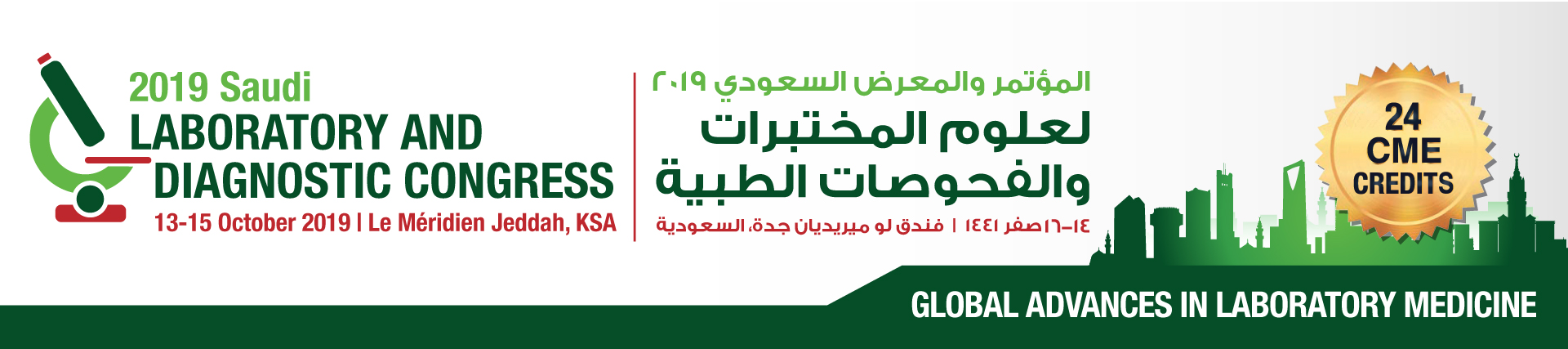 2019 Saudi Laboratory and Diagnostics Congress Abstract