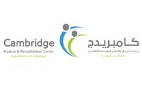 CMRC Logo_new