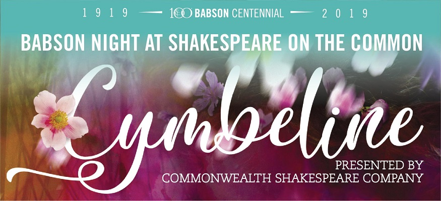 1Shakespeare on the Common 2019-CVENT Resized