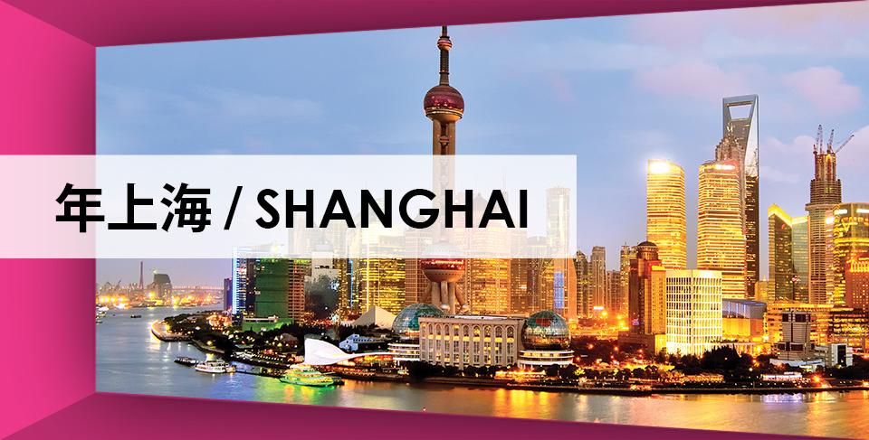 shanghai-banner-960