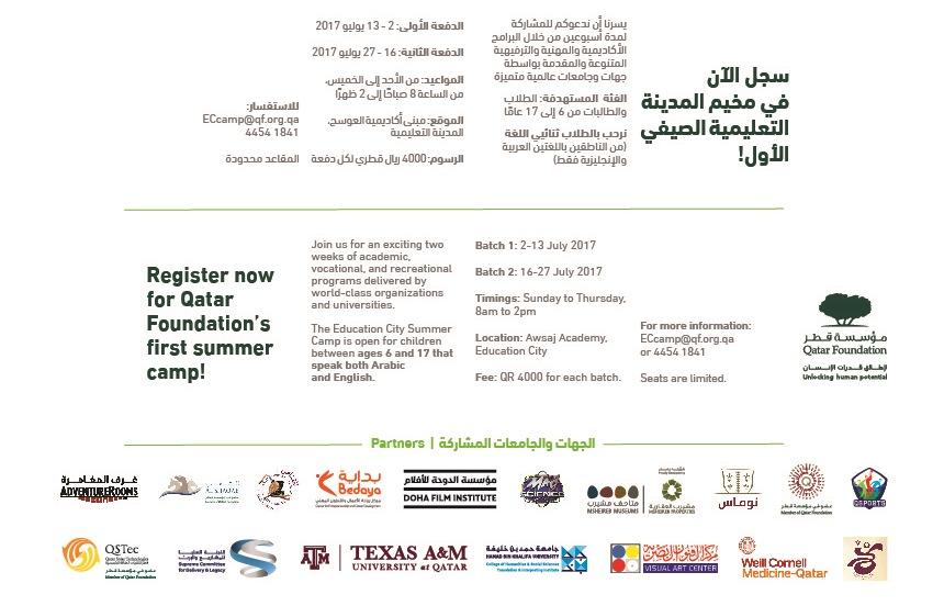 EC Summer Camp Poster_A4_Bilingual_Cvent_LR_Biling
