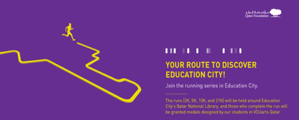 EC Running Series - Qatar National Library Run