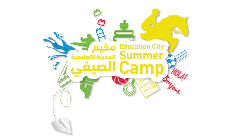 EC Summer Camp New Logo