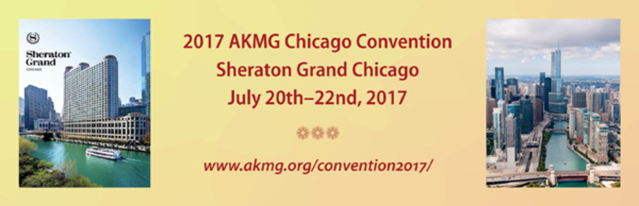 38th Annual AKMG Convention 2017