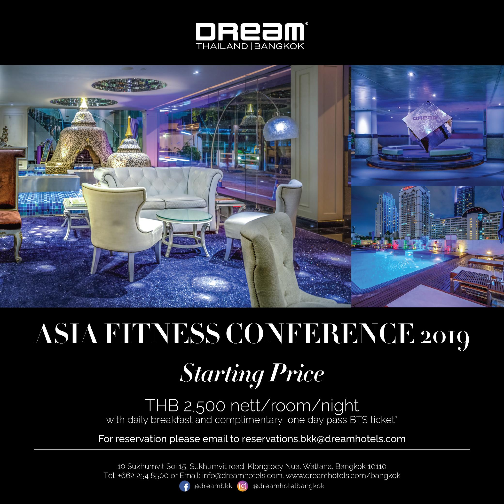Dream Hotel Flyer