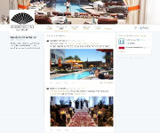 Give your Hotel an Upgrade on Twitter