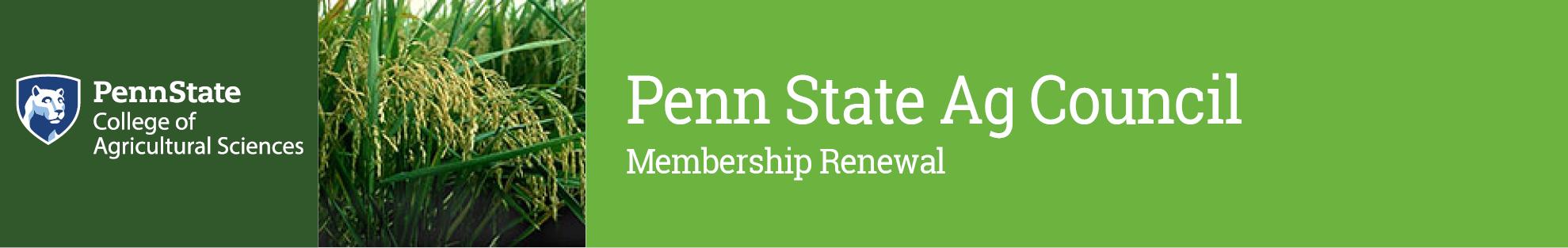 Penn State Ag Council - 2017 Membership Renewal