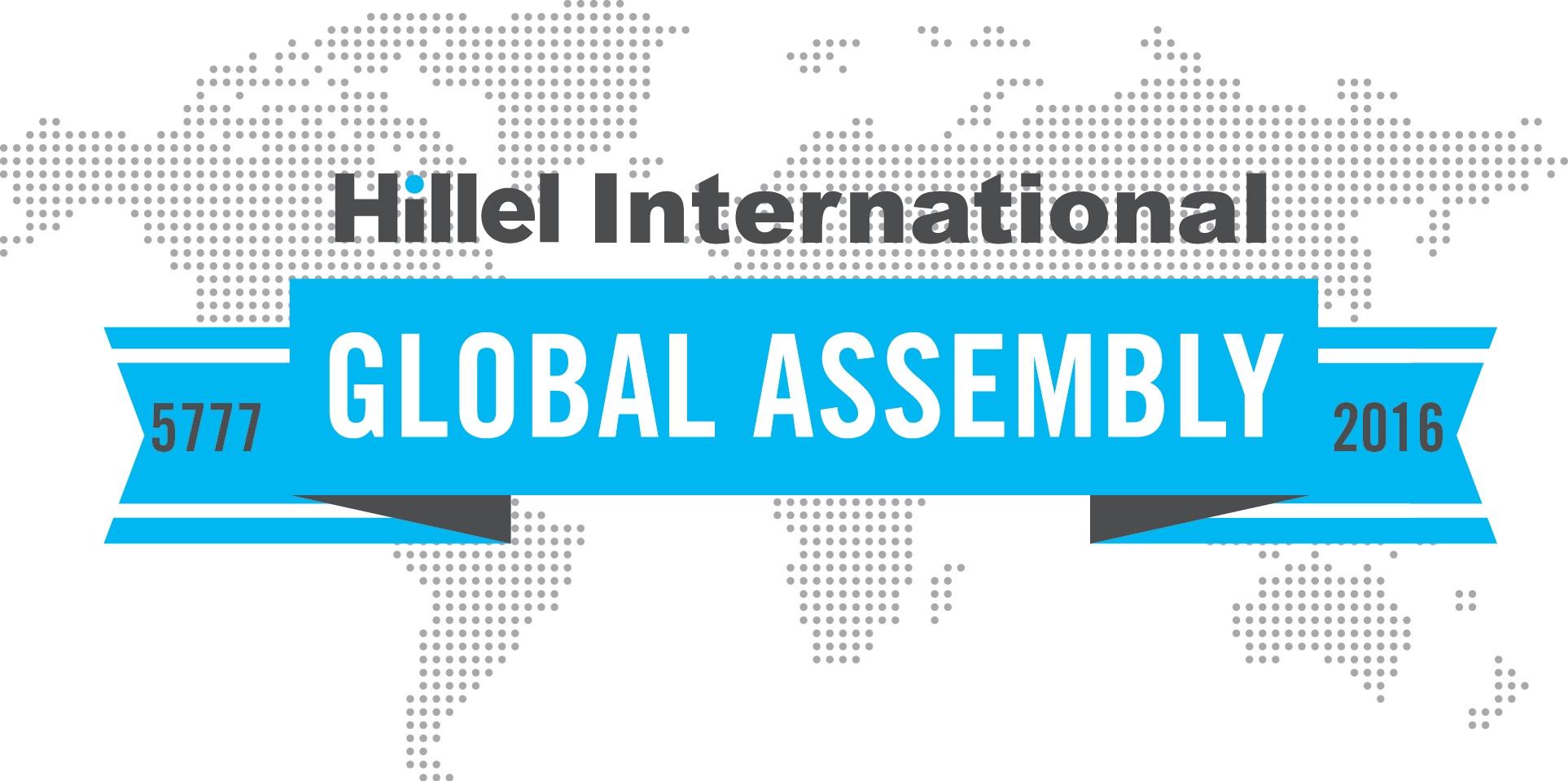 Hillel International: Global Assembly 2016