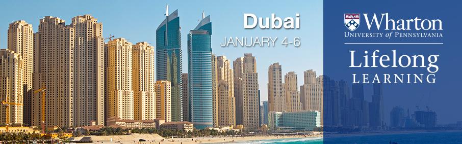 Global Modular Course for Alumni: Dubai, UAE