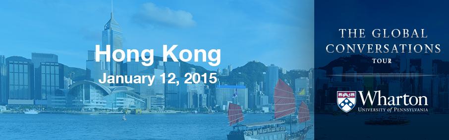 GLOBAL CONVO_Hong Kong_Header
