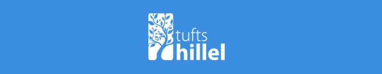Tufts Hillel High Holidays 2017