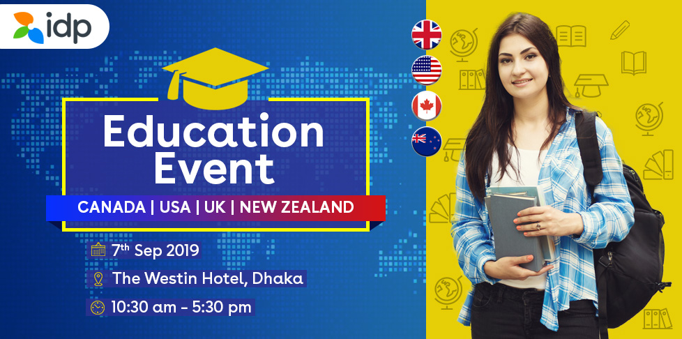 Education Event Sep 7 Dhaka
