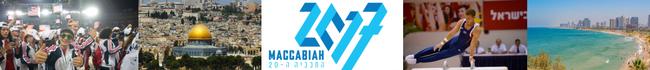 Maccabi USA Maccabiah Mission