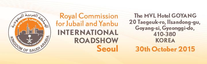 RCJY Seoul Roadshow