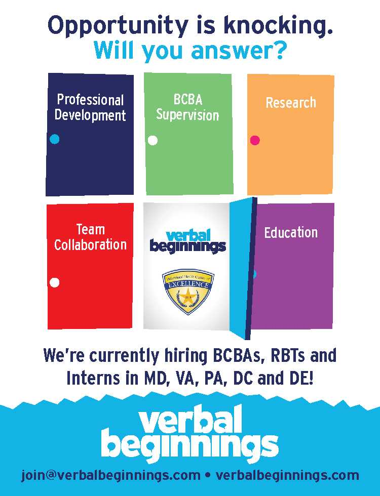 Verbal Beginnings AD