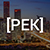 PEK_Teaser