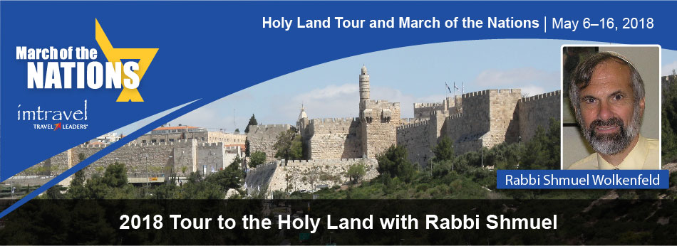 Rabbi Shmuel — March of the Nations