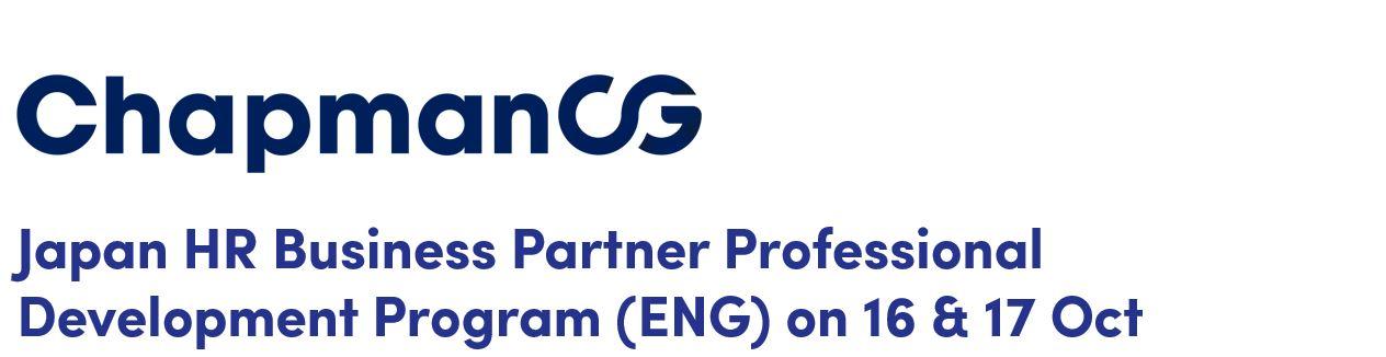 Japan HR Business Partner Professional Development Program (ENG) on 16 & 17 Oct 2019
