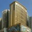 Hotel Presidente, Macau
