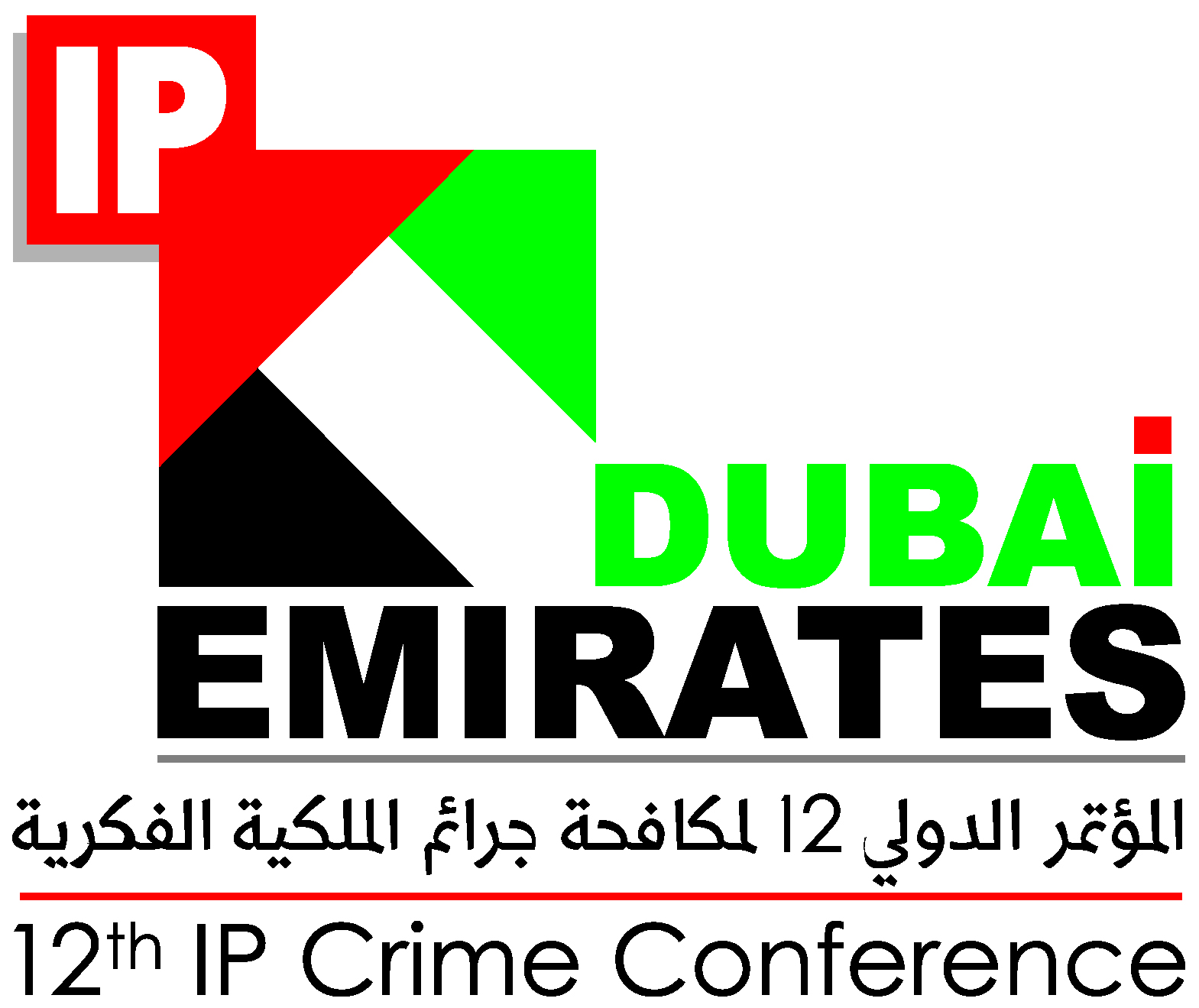 Dubai 2018 Final Logo